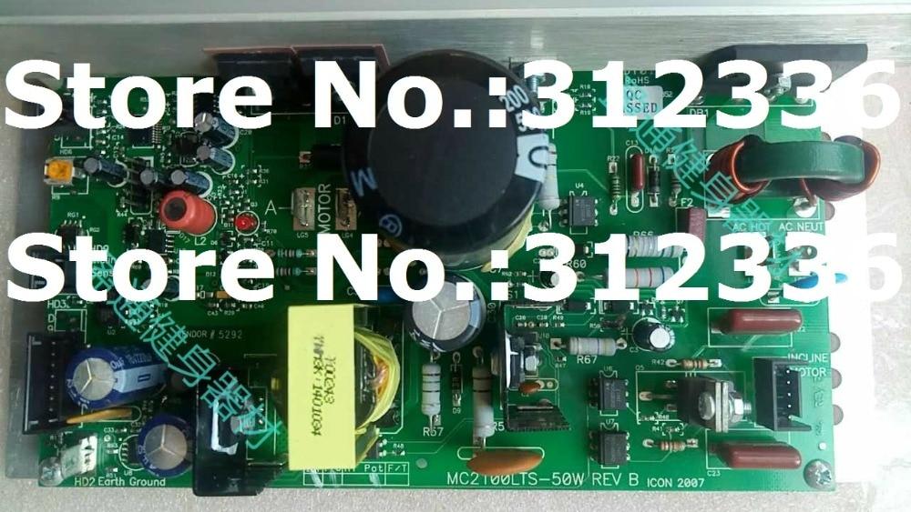 Free Shipping MC2100LTS Motor Controller Control panel driver treadmill circuit board motherboard suit family treadmill fast shipping dc motor for treadmill model a17280m046 p n 243340 pn f 215392