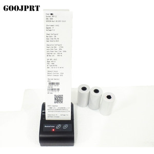Free shipping 8pcs 57x30mm handheld Receipt Paper Roll for Mobile POS 58mm Bluetooth Thermal Printer, coreless cash till roll