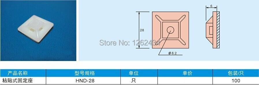 HND-28 28*28 с тех пор, как тип палки localizer присоска галстук фиксированное сиденье клей крепление
