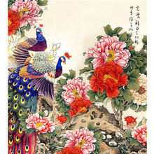Michelangelo Wooden Jigsaw Puzzles 500 Pieces Chinese Old Master Peacock and Peony Educational Toy DIY Decorative Painting Gift michelangelo wooden jigsaw puzzles 500 1000 1500 2000 pieces old master lotus flower mandarin duck shen quan art educational toy