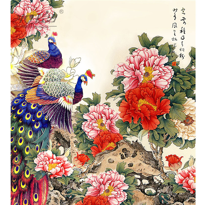 Michelangelo Wooden Jigsaw Puzzles 500 Pieces Chinese Old Master Peacock and Peony Educational Toy Decorative Wall Painting Gift