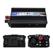 Car inverter, 12V to 220V car power supply, solar inverter