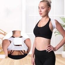 Корректор осанки позвоночника, дышащий защитный пояс для коррекции осанки, можно регулировать боль в спине