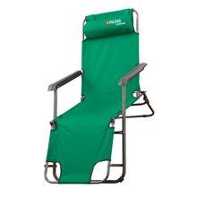 Кресло-шезлонг PALISAD 69587 (Подлокотники, съемный подголовник, 2 положения, полиэстер, максимальный вес 100 кг)