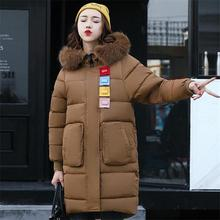 2017 New Autumn & Winter Women Coat Snow Wear Wadded Jacket Female Slim Long Cotton-Padded Jacket High Quality Fur Coat Girl