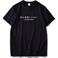 Nothing Is Real T Shirt Harajuku Japanese Funny Cotton Tops Letter Print Tee Breathable Cotton Hipster Tshirt Drop Ship cheap Maymavarty Short O-Neck Tees Regular Broadcloth Casual Black Tee Tops Standard EU US Size MT-80797 100 Cotton Spring Summer T-Shirt