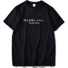 Nothing Is Real T Shirt Harajuku Japanese Funny Cotton Tops