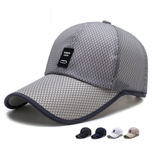 Summer Cap Women Outdoor Sunshade Mesh Breathable  Adjustable Hat Men's Baseball Cap Middle-aged Sun Hat stylish fresh sunflowers pattern sun resistant mesh baseball cap for women