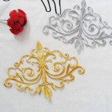 Золотые и Серебристые вышитые Наплечные нашивки дизайн вышивки полые кружевные аппликации кружевные мотивы