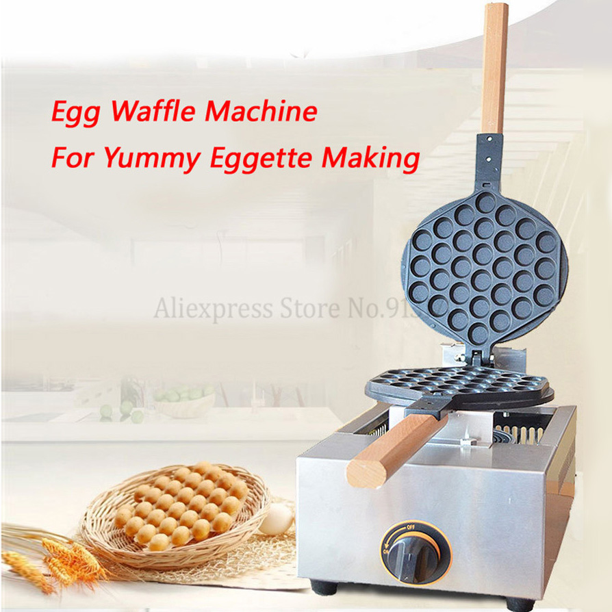 Gas Egg Waffle Maker Stainless Steel Eggette Puff Waffle Maker Bubble Egg Cake Oven Snack Device commercial snack machine automatic electric round 4 egg cake waffle maker waffle cone maker