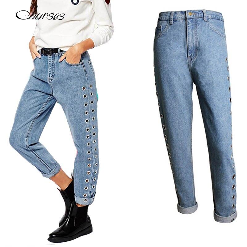 Aliexpress.com : Buy CHURSES 2017 jeans feminina fashion pantalon ...