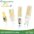 Kaguyahime керамический светодиодный светильник G4, G9, светодиодный светильник E14, 220 В, AC, DC, 12 В, светодиодный G9, 3 Вт, 5 Вт, 6 Вт, 7 Вт, 9 Вт, 10 Вт, 12 Вт, 1505, ...