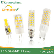 Kaguyahime No Flicker Dimmable Ceramic LED G4 Light G9 Led Lamp E14 Bulb 220V AC DC 12V LED G9 3W 5W 6W 7W 9W 10W 12W 1505 2508(China)