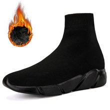 MWY Breathable Hollow Couple Socks Shoes Trendy Men