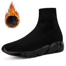 MWY לנשימה חלול זוג גרבי נעלי טרנדי גברים נעליים יומיומיות Chaussures Homme ופרס גברים נוח סניקרס זכר