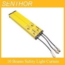 Инфракрасный переключатель зоны параллельного и перекрестного сканирования, защитный световой занавес, датчик безопасности, фотоэлектрическая защита машины, протектор