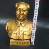 Античная разное Мао Статуя Бронзовая статуя поколение великие люди