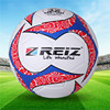 PU Soccer Ball Official Size 4 Football Goal League Ball Outdoor Sport Training Balls Futbol Voetbal