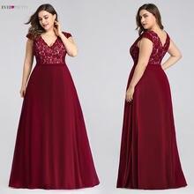 5c6b8e79a1 Popular Dress Gala-Buy Cheap Dress Gala lots from China Dress Gala ...