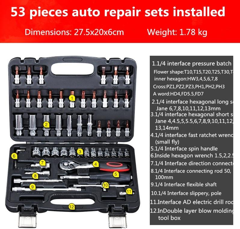 53 pieces car repair ratchet fast batch length, sleeve, hardware tools portfolio