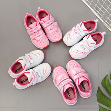 2019Spring New Children Casual Shoes Kids School White For Students Leisure Sports Running 3 4 5 6 7 8 9 10 11 12T