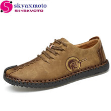 2017 Brand Fashion Comfortable Men Shoes Lace-up Solid Leather shoes For Men Causal Male Shoes Hot Sale Black