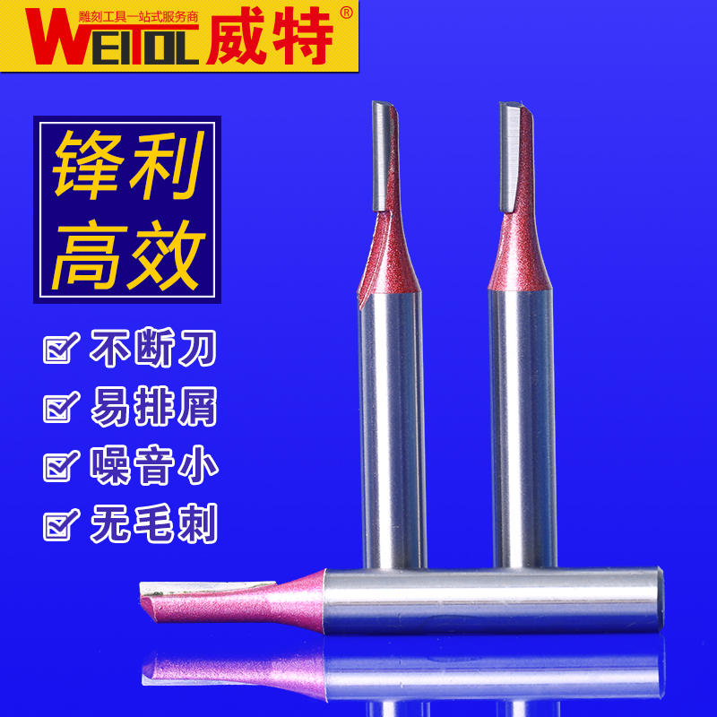 Weitol free shipping 1pcs 1/4 inch one flute straight bit carbide router bit CNC wood tools CNC machine tools 3 175 12 0 5 40l one flute spiral taper cutter cnc engraving tools one flute spiral bit taper bits