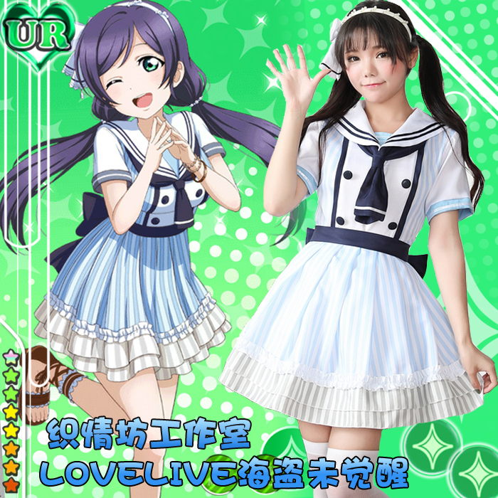 Tojo Nozomi Cos homme femme Halloween Cosplay LoveLive! Dessin animé Costume marin robe pirate Costume Cosplay