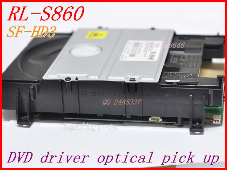 RL-S860 (1)