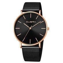 Men's Business Watches 2018 Luxury Watches