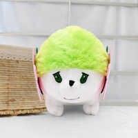 Kawaii 20 cm Shaymin Plüsch Puppen Plüsch Spielzeug Cartoon Kuscheltiere Spielzeug Weich Weihnachten Spielzeug Beste Geschenk Kostenloser Versand