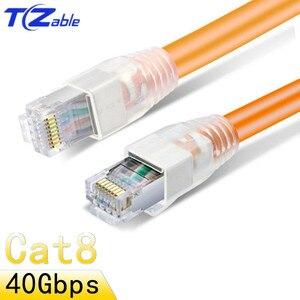 Image 1 - Cat8 RJ45 кабель 8P8C 40G 2000 МГц Ethernet кабель для домашнего маршрутизатора высокоскоростные быстродействующие стандартные сетевые кабели Lan экранированные RJ45