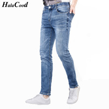 HALACOOD 2017 Hot Sale New Spring Fashion Sexy Cotton Hole Jeans Men Long Trousers Skinny Jeans Pants Large Size Male Jeans Fat