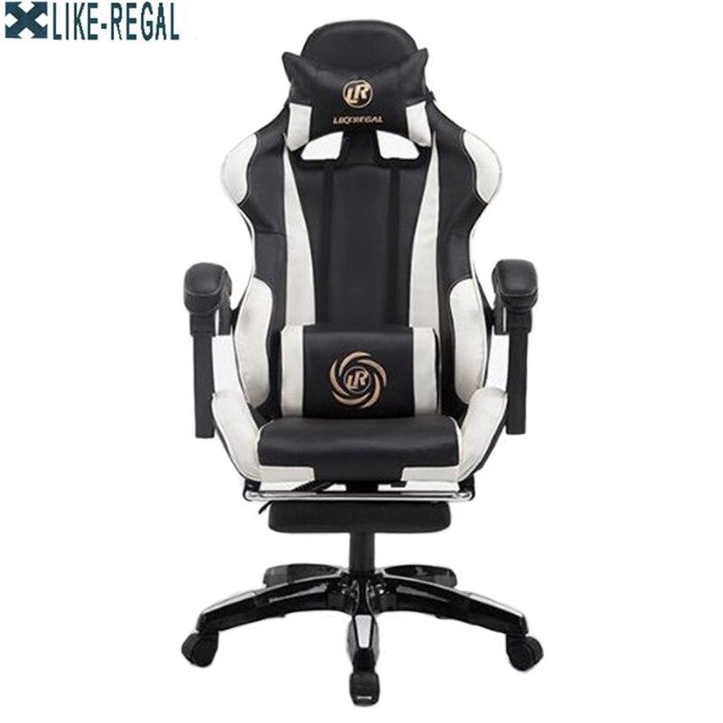 СТУЛ Модно игровое кресло компьютерная игра атлетика лифт мебель(China)