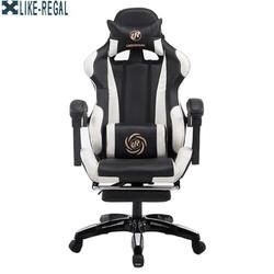 Модный, чтобы играть кресло компьютерная игра атлетика Лифт стул WCG