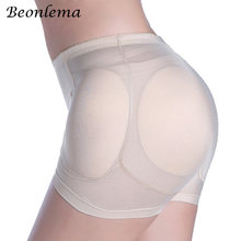 Beonlema Sexy Women 4pcs Pads Enhancers Fake Ass Hip Butt Lifter Shapers Control Panties Removable Padded Slimming Underwear(China)