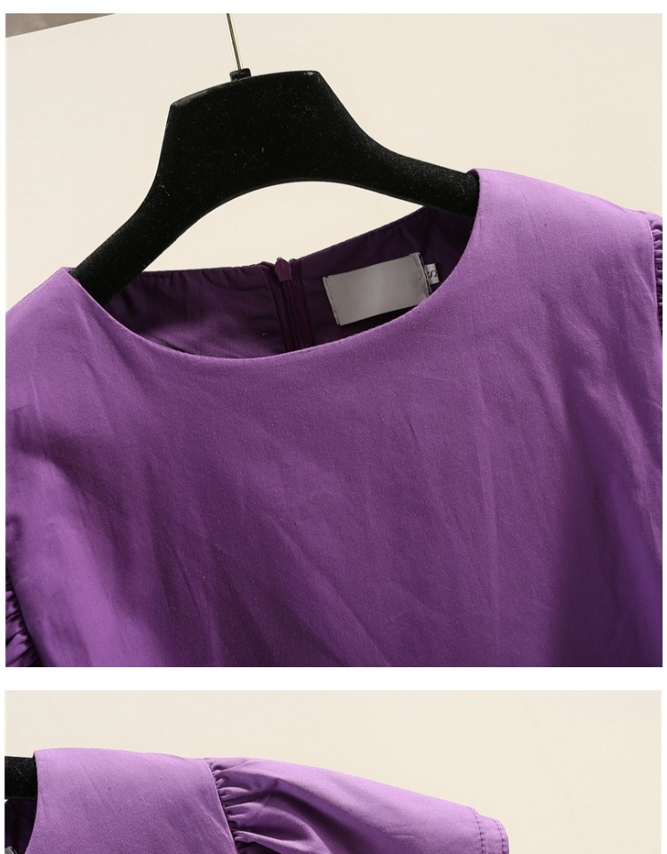 Guilds Tatlı Gömlek USD 6