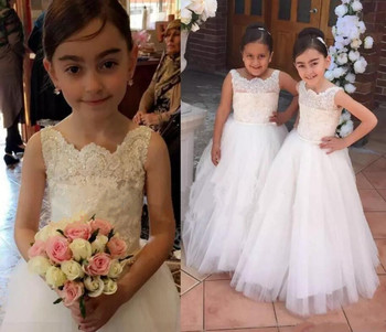 White Ivory Lace A Line Flower Girls Dresses for Wedding Beading Princess Girls Pageant Gown Size 2-16Y