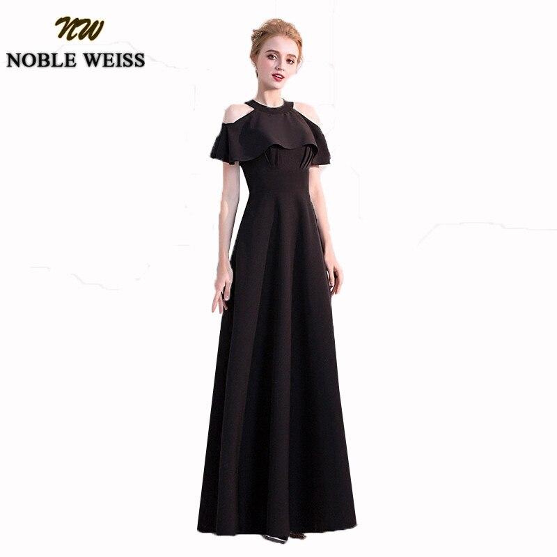Long   Prom     Dresses   2019 Elegant A Line Halter Neck Formal Party Gowns Wedding Guest   Dress   Cheap vestido de festa