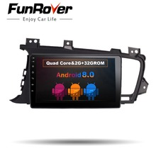 Funrover 9″ Android 8.0 2 din Car DVD Player for Kia K5 Kia Optima 2011-2015 gps radio RDS stereo multimedia usb wifi video navi
