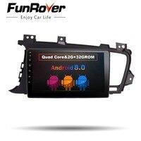 Funrover 9 Android 8,0 2 din dvd плеер автомобиля для Kia K5 Kia Optima 2011 2015 GPS Радио RDS стерео Мультимедиа usb Wi Fi видео navi