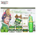 Danxuenilan spot removing blemish whitening cream 5pcs/ set Free shipping  Whitening rejuvenation blemish cosmetics set