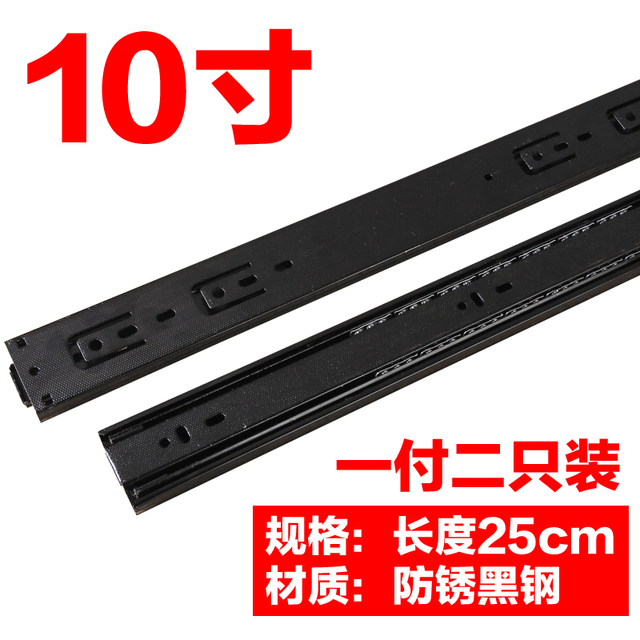 One Pair 10inch Black Steel Drawer Slide and Runners Rail Damping with Steel Ball Bearings Slide Rails 3 Section No Rust Track