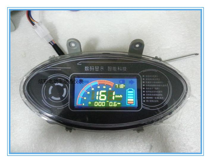 Auto Electric Instrument : Nine generations converted electric car lcd instrument