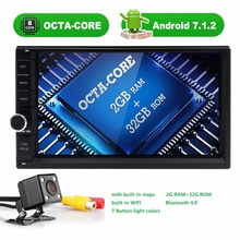 2 Din 7 Inch Android 7 1 Universal font b Car b font NO DVD Player