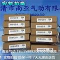 SY5120 5LZD 01 F1 SY5120 5LZD C6 SY5120 5LZE C6 SY5120 5LZD C4 SMC magnetventil elektromagnetische ventil pneumatische komponente|Pneumatische Teile|Heimwerkerbedarf -