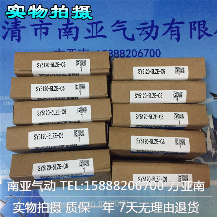 SY5120-5LZD-01-F1 SY5120-5LZD-C6 SY5120-5LZE-C6 SY5120-5LZD-C4 SMC solenoid valve electromagnetic valve pneumatic component honey bee wall lamp