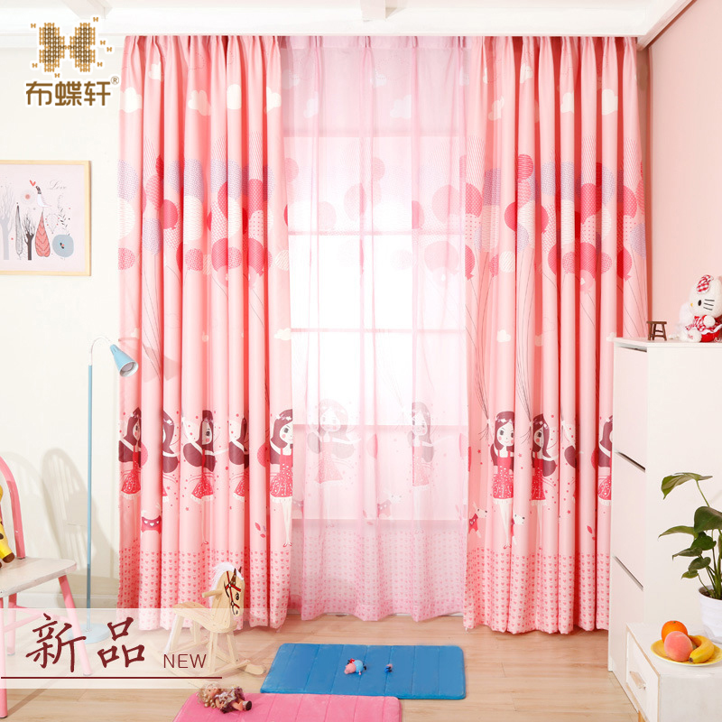 Pretty Baby Prints Pink Blackout Blinds And Sheer Study