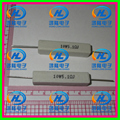 (10 unids/lote) 10 W 5.1 ohm +/-5% resistencia de cemento Horizontal/10 W 5.1 ohm 5% resistencia Cemento/10 W resistencia Cerámica 5.1RJ
