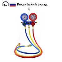 R134A AC Gauge Refrigeration evacuate fill Car Air Conditioning AC Manifold Freon Double Valve Pressure Installation